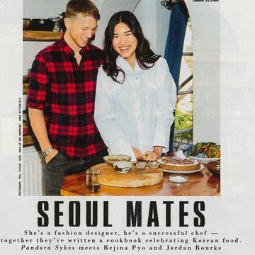 Sunday Times – Style Magazine
